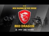 MSI Rainbow Six Осада Red Dragon  День #1