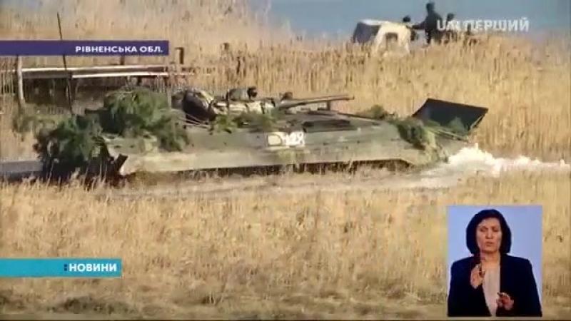 Українські військові готуються до широкомасштабних навчань на Рівненському полігоні