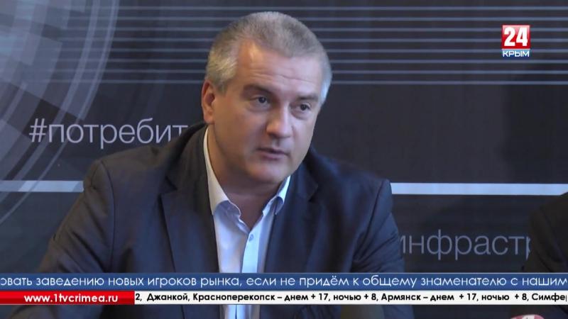 Крымским нефтетрейдерам пригрозили высокими штрафами за завышение цен на топливо Обоснованы ли цены на топливо в Крыму? Чтобы от