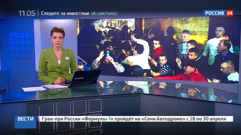 Новости на «Россия 24» • Конфликт обостряется македонцы не хотят спикера-албанца