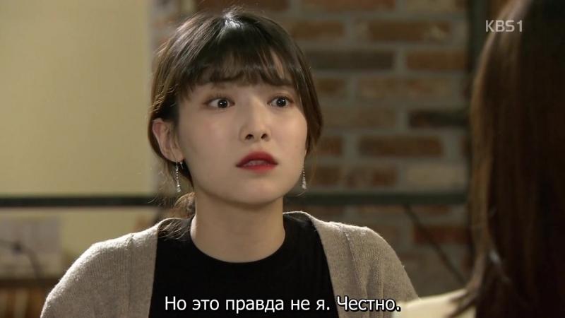 (088) Великолепная Ын Су The Shining Eun Soo