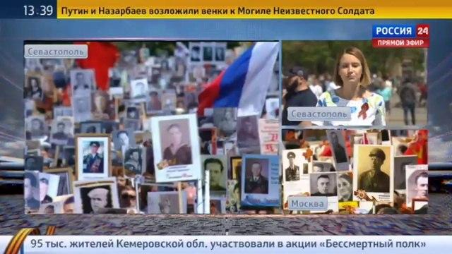 Новости на Россия 24 Бессмертные и непобедимые Севастополь вспомнил своих героев