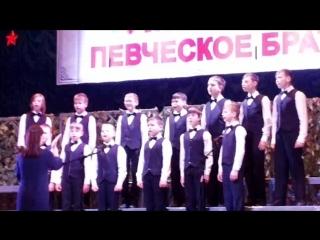 VII Всероссийский фестиваль-конкурс Мужское певческое братство