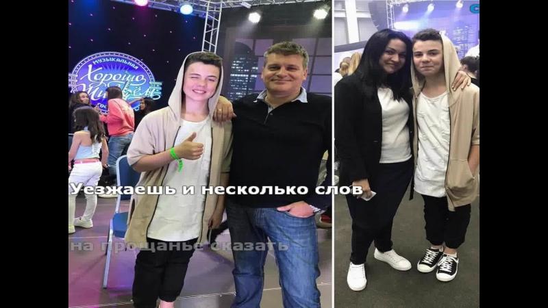 Кирилл Скрипник - Вика (караоке)