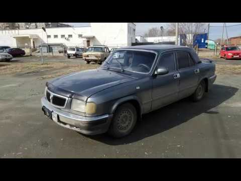 Продается ГАЗ 3110 Волга 2002 года за 36000 рублей