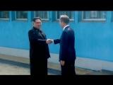 Встреча глав КНДР и Южной Кореи на границе