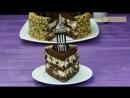 Торт Чернослив в шоколаде изумительно вкусный десерт