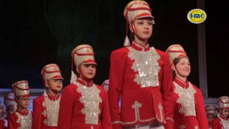 Калинке 30 выпуск № 3 2018 г