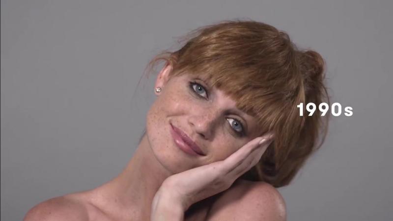 100 Years of Beauty - Episode 11: Brazil (Cintia Dicker)