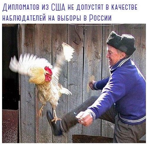 О политике - Страница 16 KPCzTUbLzVY
