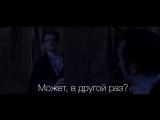 «Сердцеед» – идеальный фильм для свидания