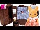 Набор Sylvanian families СПАЛЬНЯ 2958 Обзор игрушек Master Bedroom Set