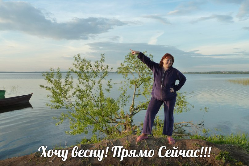 Снежана Борисовна |
