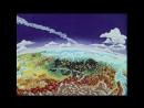 Голубой метеорит (Весёлая карусель 3)