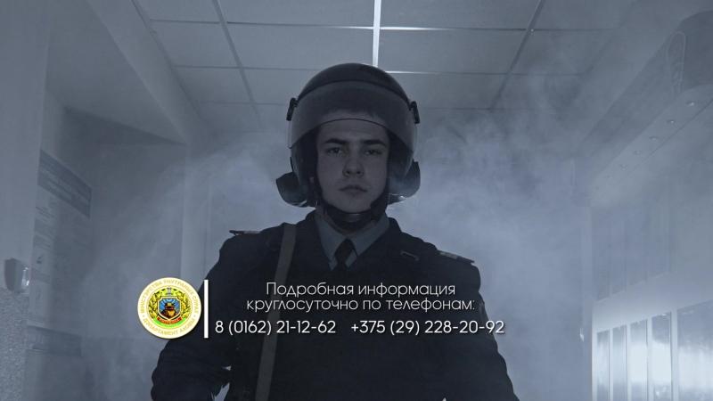 Приглашаем на службу в Департамент охраны