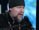 Песня для души. Священник Андрей Гуров .