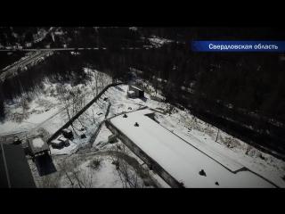 Профессиональная видеосъемка с квадрокоптера(дрона) коммерческого объекта: Свинокомплекс Свердловская облсать город Асбест