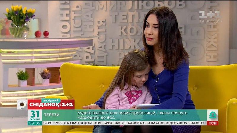 Актриса серіалу Школа Яніна Андрєєва розказала про сімейне та професійне життя