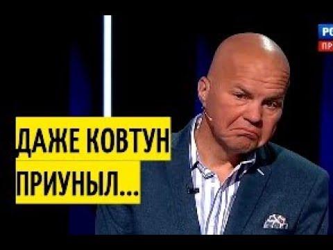 Это НАЧАЛО развала! Кургинян рассказал, что ждёт Украину! Среди недоношенных ГРОБОВАЯ тишина!