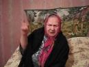 Баба Валя говорит народу Путину и чиновникам хомячкам