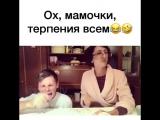 Видео в Instagram «Жми два раза Подпишись на нас - @v1neroom