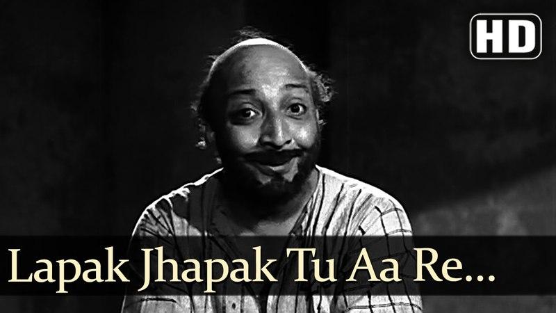 Lapak Jhapak Tu Aa Re Badarwa - David - Boot Polish - Manna Dey - Evergreen Hindi Songs