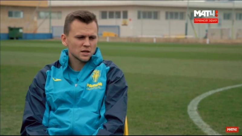 Дмитрий Черышев взял интервью у Дениса Черышева