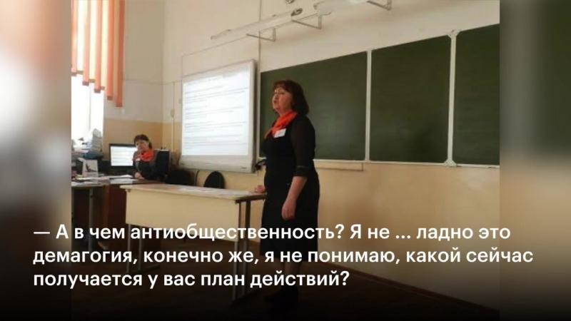 Директор запугивает школьника из-за значка «Навальный 2018»