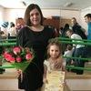 Natalya Evseeva