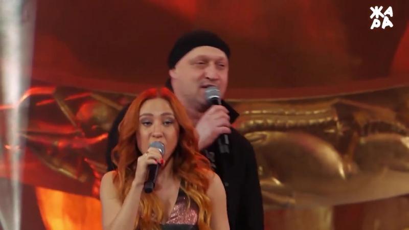 Гоша Куценко и Юлия Пак - Любовь такая (ЖАРА в Вегасе, Livе 2018)