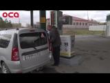 Иду на взлёт: заправщики объяснили, почему дорожает бензин