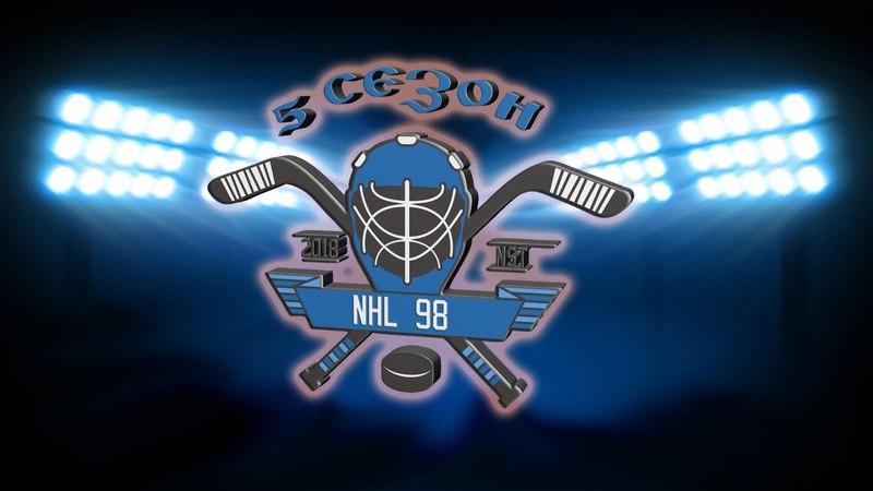 5 сезон NHL 98 Левальский(DET)- Цыбуленко( COL) 2 часть
