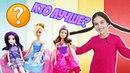 Бантики косички • Куклы Мел, Барби и Золушка борются за сердце Кена в новом шоу Леры!