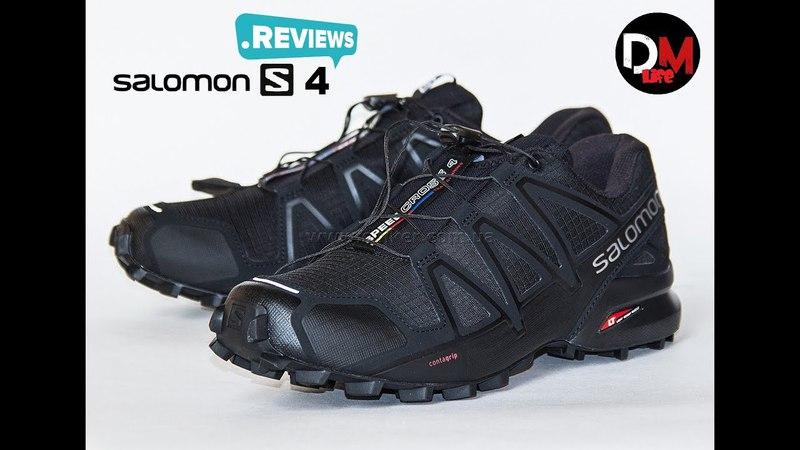 Обзор кроссовок Salomon Speedcross 4