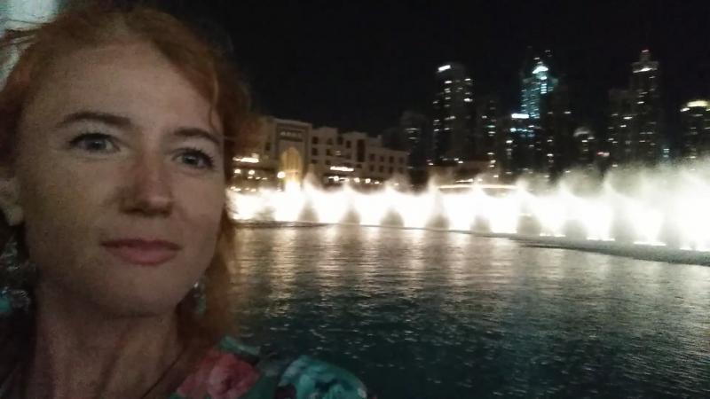 Dubai Mall- поющие фонтаны