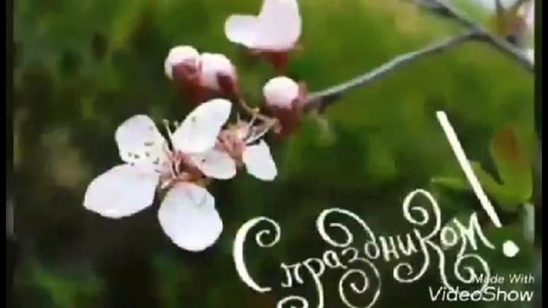 таджикский праздник Наврӯз