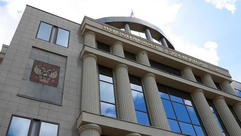 Суд рассмотрел апелляционную жалобу фигуранта кокаинового дела