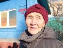 дочь репрессированного ламы ищет родственников в Монголии