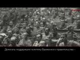 100 фактов о 1917. Солдатские депутаты