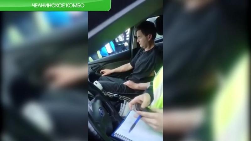 Выпуск новостей 15 05 Челнинское комбо