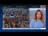 Новости на «Россия 24» • Америка возмущена приговором для высокопоставленного любителя голых селфи