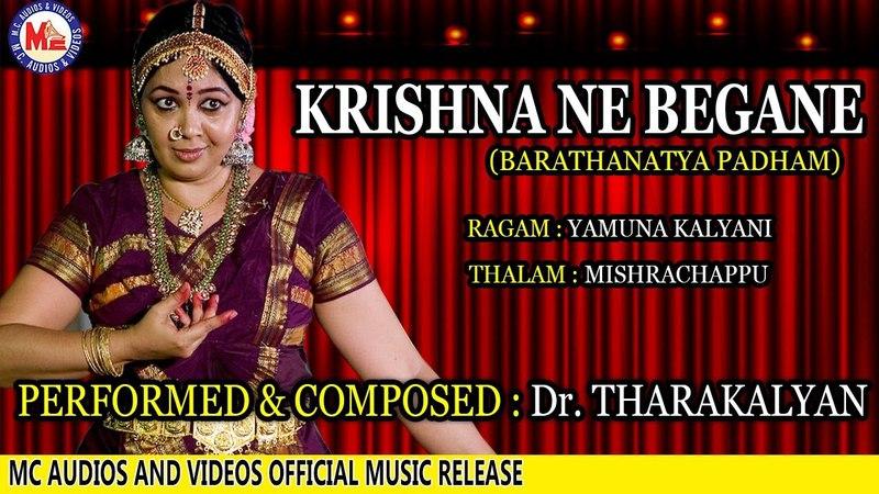 Thara Kalyan Dance Krishna Nee Begane Baro Bharatanatyam Classical Dance