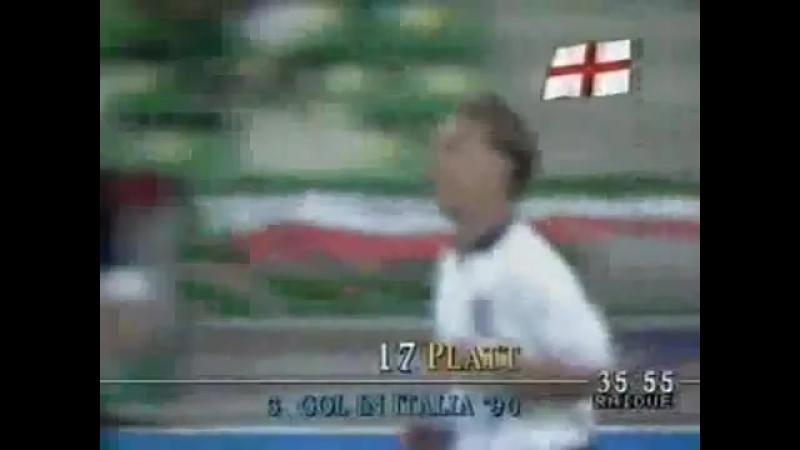 Дэвид Платт - гол за сборную Англии