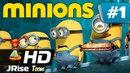 Minions Миньоны 01 🍌 Короткие мультики для детей