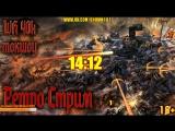 [18+] Токшоу-стрим Шон и ретро Warhammer стрим 4