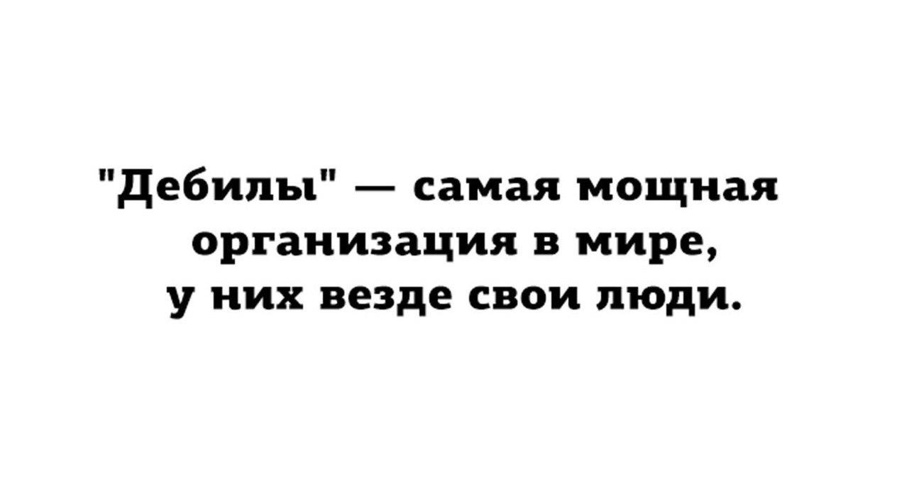https://pp.userapi.com/c840433/v840433841/6012e/FHYCcCsfKl4.jpg