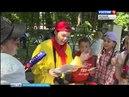 ГТРК СЛАВИЯ День защиты детей 01 06 18
