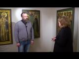 «Русская икона. Показывает Андрей Болдырев» Выставка икон Оружейной палаты