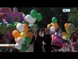 30.05.2018 2 июня - областной фестиваль детского и юношеского творчества «Карнавал детства»!