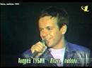 Андрей Губин Плачь, любовь 1999